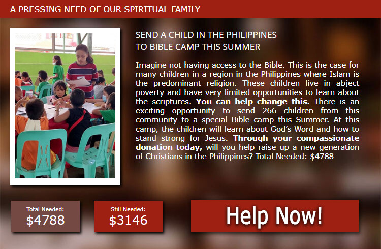donate button - meet a pressing need of the unreached people groups ministry