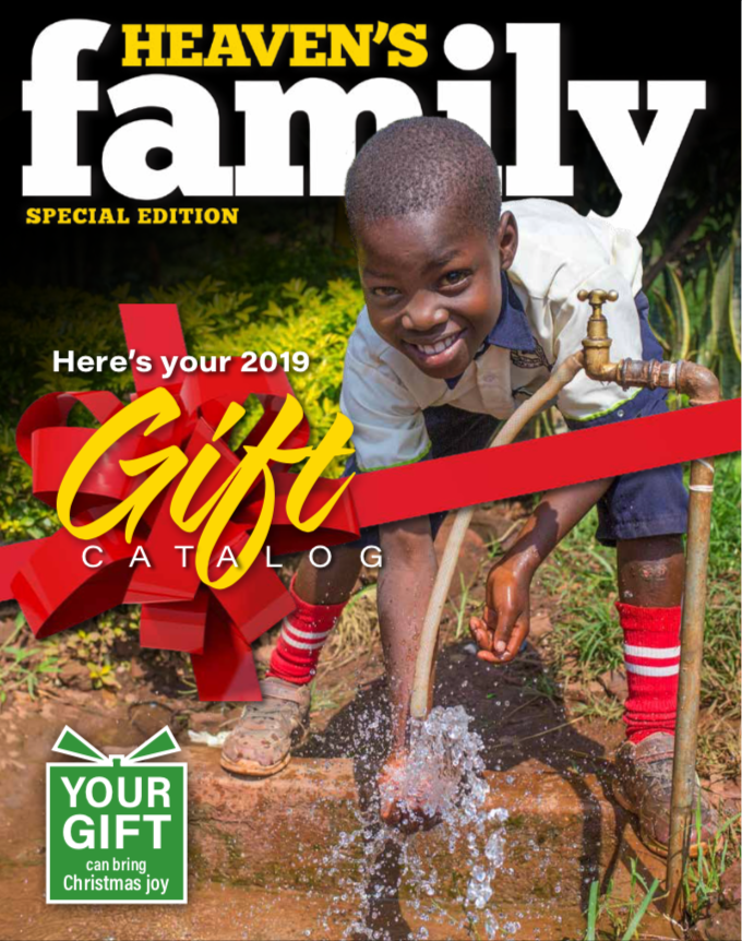 Picture of 2018 Heaven's Family Gift Catalog