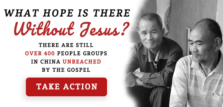 Give to help reach unreached people groups with the gospel