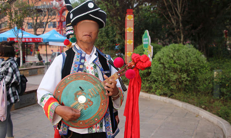 Picture of elder of A-Che tribe in China